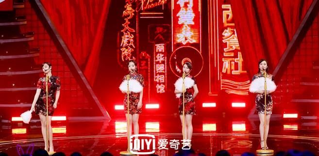 """《这样唱好美》首次开启观众公演 戚薇李承铉上演""""百乐门"""""""