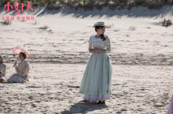 """片名:《赫敏》艾玛·沃特森庆祝她的30岁生日 并在未来电影后展示了她和罗南的""""小女人""""风格"""