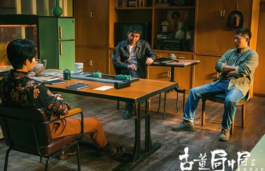 《【摩臣安卓版登录】《古董局中局2》超前收官 沙宝亮成功跨界》