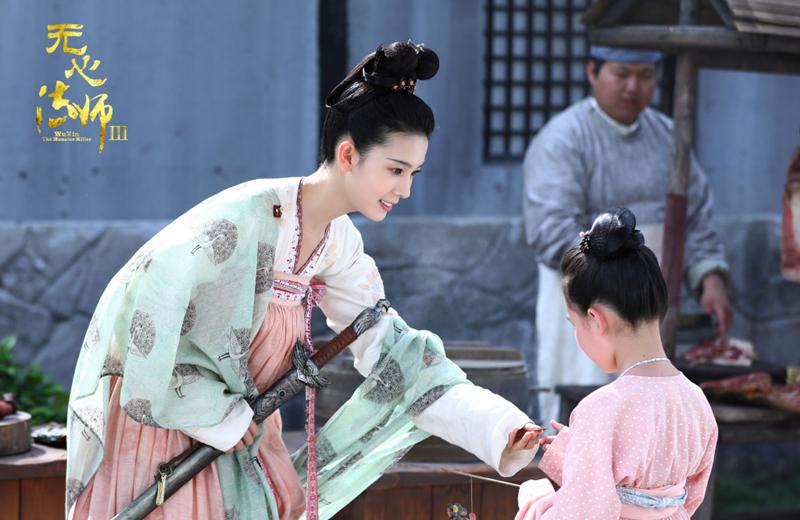 《无心法师3》无意间发现刘青鸾的秘密 和刘青鸾的兄弟姐妹一起出现在玉香阁