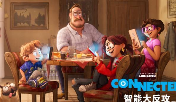 索尼动画新作《智能大反攻》爆第一部预告奥斯卡获奖团队力争打造