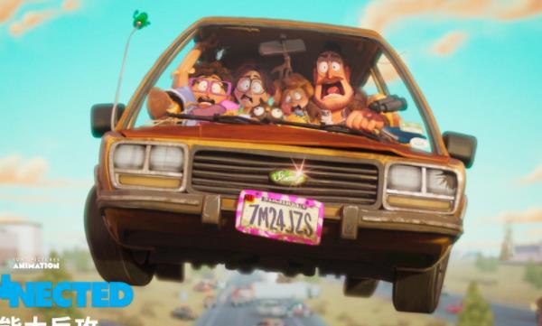 索尼动画新作《智能大反攻》爆首支预告 奥斯卡获奖团队倾力打造