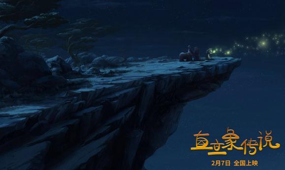《直立象传说》匠心打造全新奇幻冒险世界 超凡视效颠覆想象