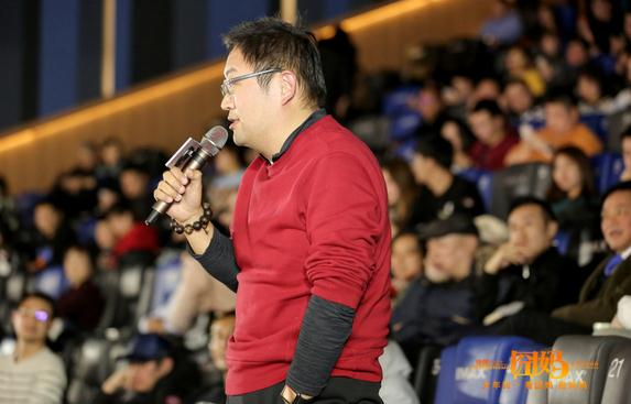 """徐峥《囧妈》小年夜温暖首映  """"心囧途""""全家感动预售开启"""