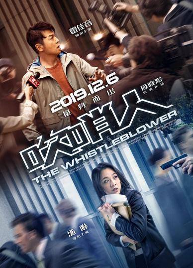 第11届中国电影金扫帚奖联合公投正式开启!