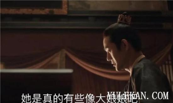 《【摩臣娱乐登录平台】《清平乐》丹姝长得美又有贤名,官家为什么就是不喜欢她呢?》