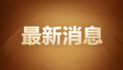 【蜗牛棋牌】银川警方抓获一名12年前命案逃犯 经过4天4夜连续侦查追踪