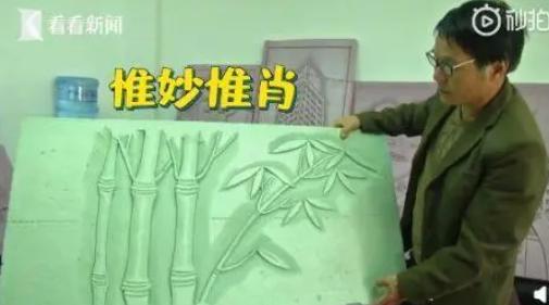 工地保洁员用废弃保温板雕花 成了工地上的小有名气的手艺人