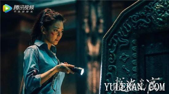 《云南虫谷》为什么女主角还是张雨绮?你开始拍摄了吗?