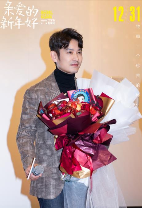 《亲爱的新年好》上海收官感动爆棚 花式表白感恩父母谁说告白仅限对象