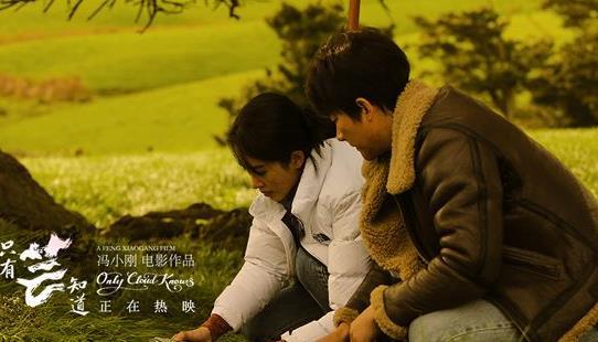 黄轩《如果云知道》秀唱哭 网友冯小刚的新作是《婚前必看》