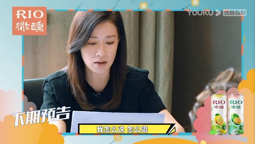 《看我的生活》客串拍摄结局MV林允常犯的错误愤怒陈学冬