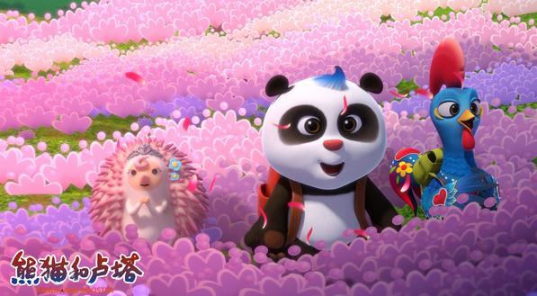 中葡合拍动画系列片《熊猫和卢塔》总台少儿频道12月18日欢乐开播