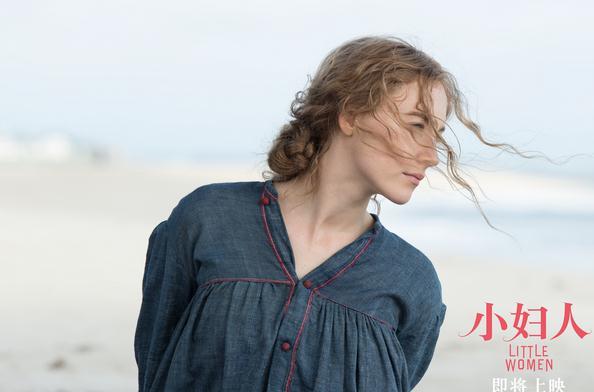 """《小妇人》导演格蕾塔谈影片创作心得 为小妇人""""穿上新装"""""""