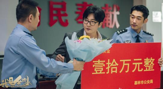 《我是余欢水》短剧《急转弯》郭京飞演绎小人物的艰难反击