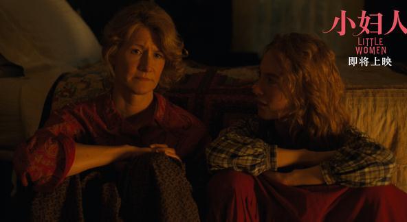 """《小妇人》入选《好莱坞报道者》年度十佳 发布""""母女交心""""片段"""