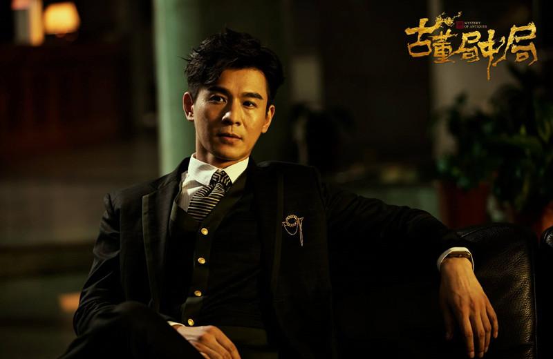 《古董局中局2》开播,魏晨饰演药不然,实力演绎为其获得了众多粉丝的关注