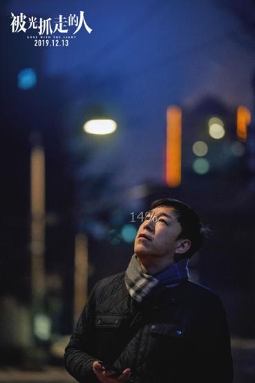 《被光抓走的人》曝主题曲《背光》MV 杨宗纬细腻歌声唱述爱情真相深情又戳心