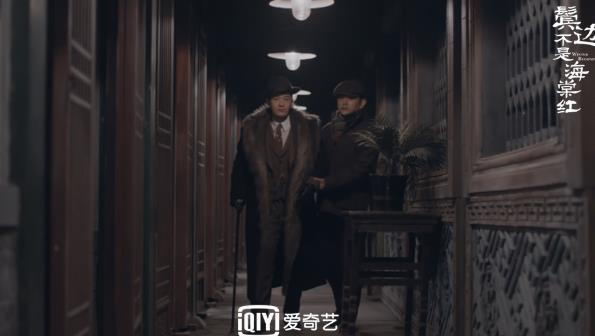 《【摩臣平台手机版登陆】《鬓边不是海棠红》发布情感版预告 黄晓明尹正联手演绎家国大义》