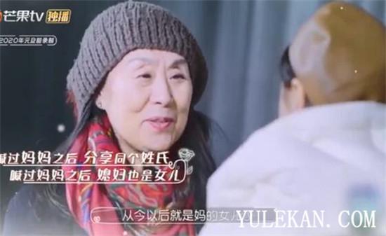 何雯娜与梁超结婚了吗?何雯娜与婆婆现在关系怎么样?