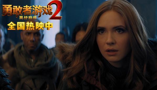 《勇敢者游戏2:再战巅峰》发布舞力全开片段 勇敢者全员随时备战