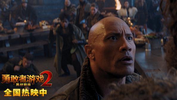 《勇敢者游戏2:再战巅峰》首周末票房破亿 刺激爆笑爽翻大银幕