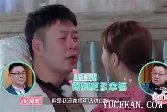 《【摩臣测速登录】杜海涛沈梦辰真的要结婚了吗?意外曝光其婚讯的是谁?》