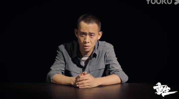 """优酷网剧《重生》曝光""""幸存者版""""预告""""714枪案""""迷雾浮现"""