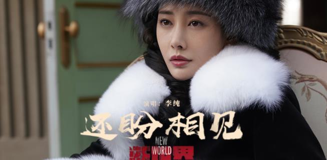 """李纯为新世界献唱 远程录音开启歌曲录制""""新纪元"""""""