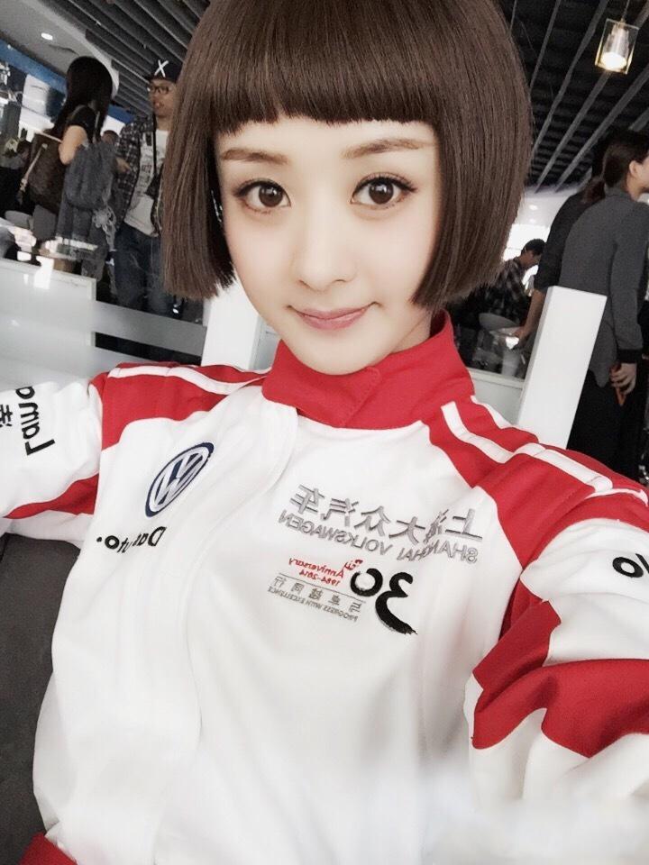 宋佳范冰冰童菲赵丽颖 教你短发全新时尚玩法