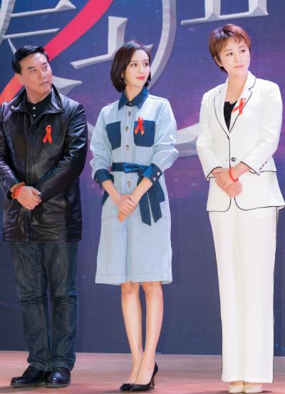 """佟丽娅出席公益慈善活动 助力防艾宣传为""""艾""""发声"""