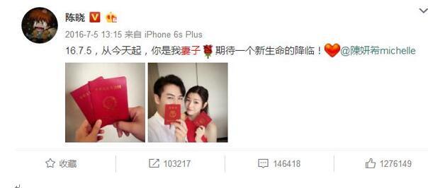 陈妍希的第一个母亲节 陈晓表白:家庭是幸福的约束