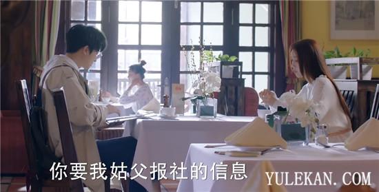 【美天棋牌】《冰糖》虐恋来袭,边澄找到的第一个突破口将是棠雪爸?