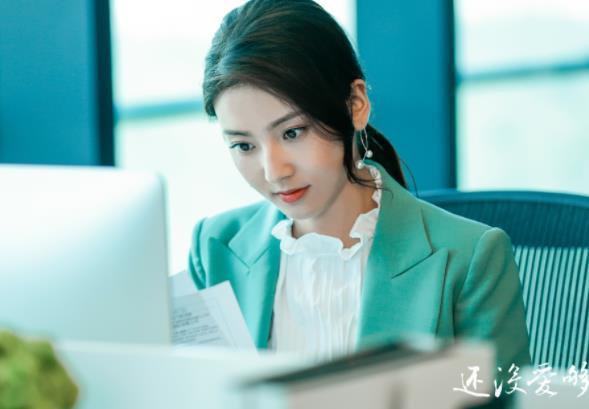 【美天棋牌】《还没爱够》即将收官 韩庚能否治愈恐婚症重获甜蜜婚姻?