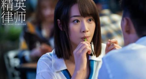 蓝盈莹《精英律师》引议 职场上升期是否该为爱情辞职
