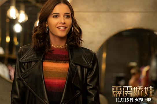 《霹雳娇娃》看点揭秘点燃最嗨周末 11月15日零点热辣上映