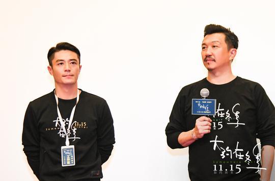 """韩寒串场电影《大约在在冬季》上海首映 霍建华""""客串""""发布会主持人"""