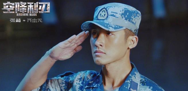 张赫《空降利刃》告别班副 走心演技成就催泪名场面