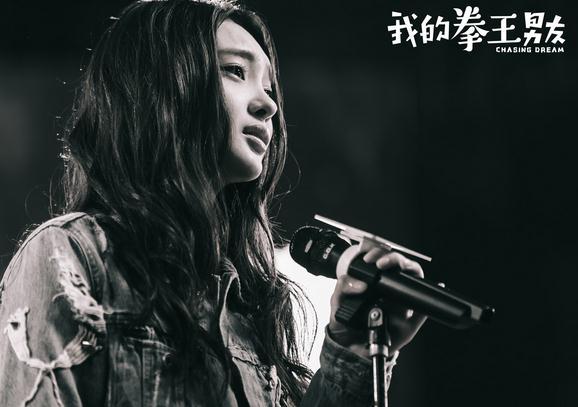 """片名:电影《我的拳王男友》是女主的一个特色 新""""杜姑娘""""王可如歌舞好期待"""