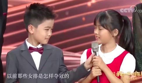 片名:《夺冠》主演冬和冬帮傅晓梅话筒叫Xu zhong帅气幽默