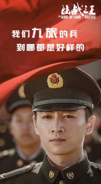 陈晓热播剧收视创新高 新兵王成长之路牵动人心