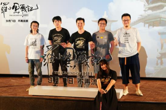 """片名:《罗小黑战记》首映式导演泪流满面李晨之魂cos""""星眼"""""""