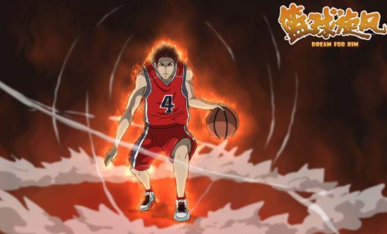 《【摩臣安卓版登录】青春励志动画《篮球旋风》总台少儿开播 助燃篮球世界杯》