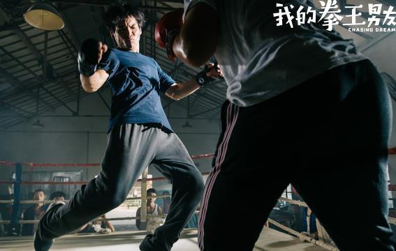向佐6年磨一剑锤炼热血硬汉 新片《我的拳王男友》特辑海报双发