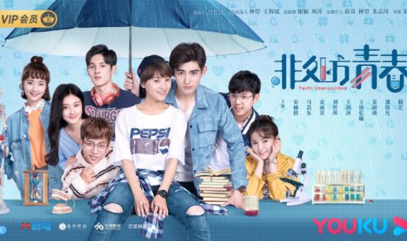 《非处方青春》第一张海报公开了新鲜、活力、五颜六色的青春群像