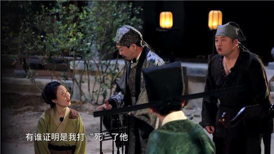 《穿越吧》杨迪柯南附体破谜案 凌潇肃大宋年会收惊喜
