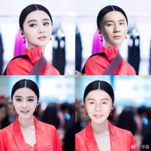 """李晨换脸范冰冰被说像""""姥姥"""":下次cos现代妆"""