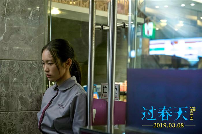 电影《过春天》发布青春通行证版预览