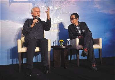 片名:卡梅隆VS刘《三体》电影要等