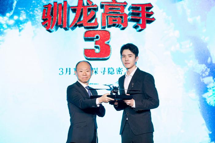 《驯龙高手3》首播刘浩然分享配音《第一次体验》